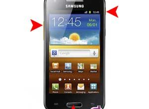 Photo of How to Hard Reset Samsung Galaxy Beam GT-I8530