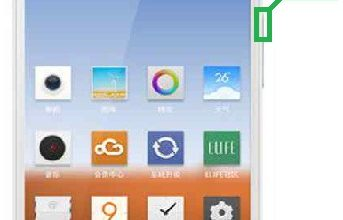 Photo of Gionee Elife E6 Hard Reset
