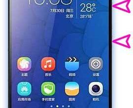 Photo of How to Hard Reset Huawei Honor 6 Phone