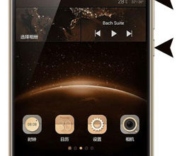 Photo of How to Hard Reset/ Factory Reset Huawei G8