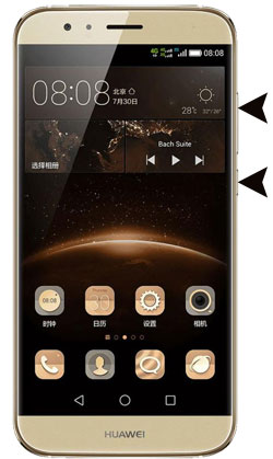 How to Hard Reset/ Factory Reset Huawei G8