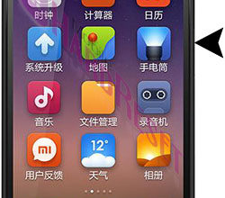 Photo of Xiaomi Mi 3 Hard Reset and Factory Reset Solution