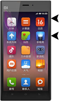Xiaomi Mi 3 Hard Reset and Factory Reset Solution