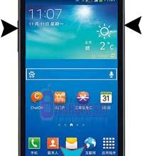 Photo of Samsung Galaxy Win Pro G3812 Hard Reset and Factory Reset