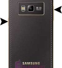 Photo of Samsung I9230 Galaxy Golden Hard Reset and Factory Reset