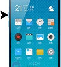 Photo of Meizu M1 Note Hard Reset and Factory Reset Tips