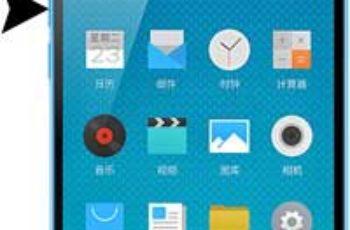 Meizu M1 Note hard reset