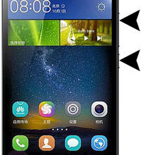 Photo of Huawei Y6 Pro Hard Reset and Factory Reset Steps